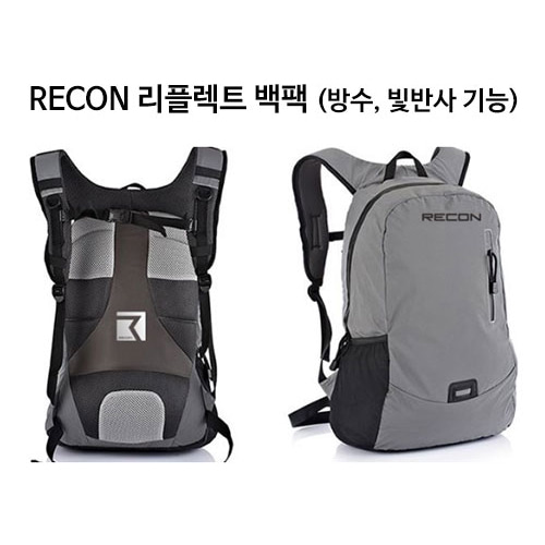 RECON REFLECT BACKPACK(리플렉트 백팩)